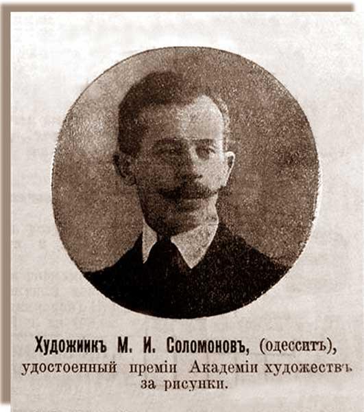 Виктор славкин - известный драматург, автор нашумевшей в свое время пьесы взрослая дочь молодого человека
