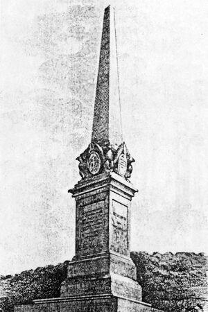 Картинки по запросу Памятник солдатам-евреям участникам Крымской войны в Севастополе
